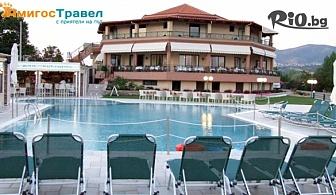 Last Minute почивка в Платанитис, Гърция! Нощувка със закуска и вечеря в Хотел Исмарос 4* + басейн, чадър, шезлонг и безплатно за деца до 12 г, от Амигос Травъл