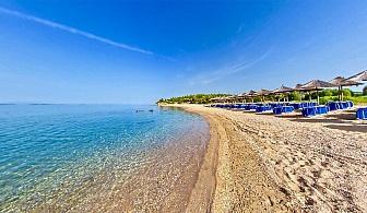 Last Minute за почивка на п-ов Халкидики, Гърция! ТРИ All Inclusive light нощувки във Вила Ситония, на 50м от плажа в Метаморфози.