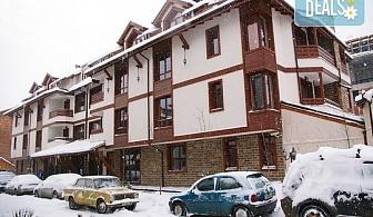 Last Minute почивка през декември в хотел Френдс 3*, Банско! 1, 2, 3 или 4 нощувки със закуски и вечери, ползване на голямо джакузи, сауна и парна баня, безплатно настаняване за деца до 5.99г.!