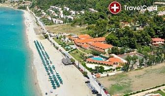 5* Last minute в Possidi Holidays Resort & Suites, Халкидики