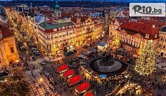 LAST MINUTE Предколедана екскурзия до Загреб, Белград, Ниш и възможност за посещение на Любляна! 3 нощувки със закуски и 2 вечери + автобусен транспорт, от Bulgarian Holidays