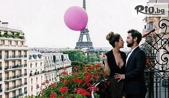 Last Minute самолетна екскурзия за Свети Валентин до Париж! 3 нощувки със закуски в хотел в центъра на града, от Bulgarian Holidays