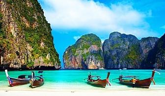 LAST MINUTE Самолетна екскурзия до Тайланд със 7 нощувки и закуски в хотел Beston Pattaya 4*от Премио Травел.
