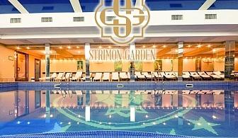 LAST MINUTE 6-ти Септември в СПА хотел Стримон Гардън*****, Кюстендил! 2 или 3 нощувки на човек със закуски и вечери, едната празнична + басейни и СПА с МИНЕРАЛНА вода