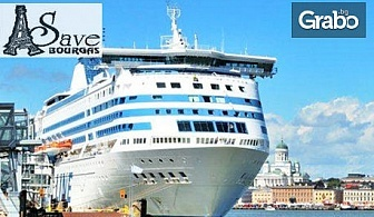 Last minute за Скандинавия! Екскурзия до Прага, Копенхаген, Осло, Стокхолм, Хелзинки, Рига и Краков със 7 нощувки, 4 закуски и транспорт