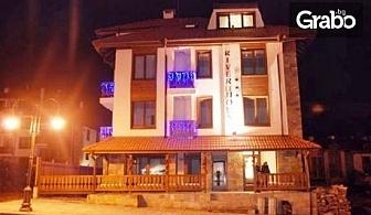 Last minute за ски ваканция в Банско! Нощувка със закуска за двама или за петима