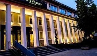 Last Minute СПА оферта в Благоевград, цени за двама през седмицата и акватоничен басейн от Монте Кристо
