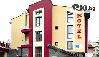 Last Minute СПА почивка за ДВАМА във Велинград! 2 нощувки със закуски + топло джакузи с минерална вода, сауна и парна баня, от Хотел St. George 3*