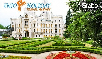 Last minute за столиците на Централна Европа! Екскурзия до Будапеща, Прага и Виена, с 5 нощувки със закуски и транспорт