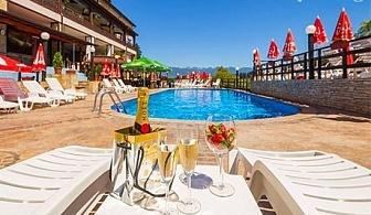 Last minute за този уикенд. Нощувка, закуска и вечеря + открит минерален бесейн и джакузи в СПА хотел Аспа Вила, с. Баня, до Банско