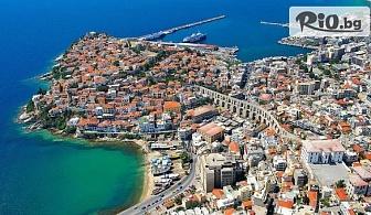 Last Minute Уикенд екскурзия до Кавала, Гърция! Нощувка със закуска в Хотел Нефели + автобусен транспорт и водач, от Комфорт Травел