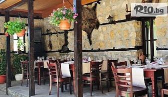 Last Minute Великден или Гергьовден край Несебър! 1, 2 или 3 нощувки със закуски, вечери и Празничен обяд с чаша вино, от Семеен хотел Ловна среща, само на 3 км от Слънчев бряг