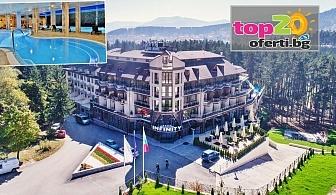 Last Minute до 27.02 във Велинград! Нощувка със закуска и вечеря + Минерални басейни, СПА и Детски кът в Хотел Инфинити 4*, Велинград, от 84.50 лв./човек