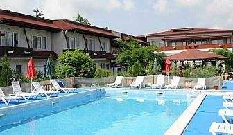 LAST MINUTE до 03 Юли  в хотел Панорама, Царево! Нощувка, закуска, обяд и вечеря + басейн
