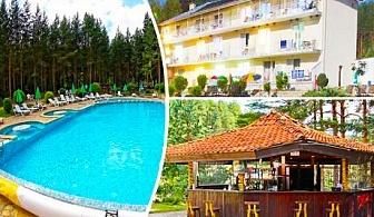 Last minute от 14 до 20 Юли. Нощувка със закуска + басейн само за 26 лв. в хотел Зора, Велинград.