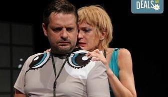 """Last minute! """"Законът на Архимед"""" в Малък градски театър """"Зад канала"""" на 15-ти ноември (четвъртък) от 19 часа!"""