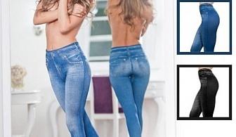 Ластични скини-дънки Slim and Lift