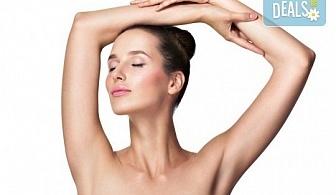 Лазерна епилация на цели ръце за жени, която може да се прави и през лятото! 1, 3 или 5 процедури, в салон за лазерна епилация MJ Aesth