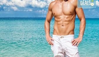 Лазерна епилация на гърди и корем за мъже, която може да се прави и през лятото! 1, 3 или 5 процедури, в салон за лазерна епилация MJ Aesthetic!