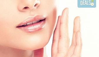 Лазерна епилация с високоефективен диоден лазер за жени на горна устна или брадичка в Изабел Дюпонт Beauty Studio!
