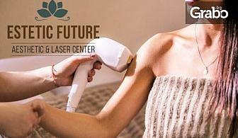 Лазерна епилация за жени с диоден лазер Venus Velocity™ - на зона по избор
