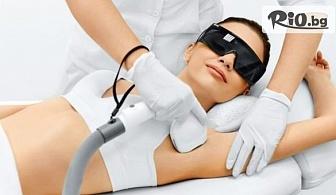 Лазерна епилация за жени с диоден лазер на зона по избор, от Салон за красота Мелани - Център