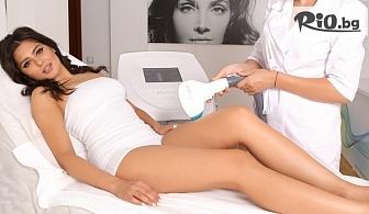Лазерна епилация за жени на зона по избор с 55% отстъпка, от Козметично студио Пепи