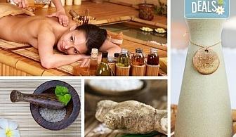 Лечебен болкоуспокояващ масаж на цяло тяло с билкови масла + рефлексотерапия на ходила, ръце, глава и лице в Студио за масажи Кинези плюс