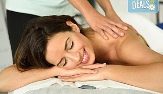 Лечебен, болкоуспокояващ масаж на гръб и преглед от професионален физиотерапевт в студио за масажи и рехабилитация Samadhi!