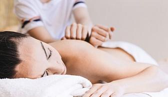 Лечебен, дълбокотъканен масаж на цяло тяло, съобразен с Вашите проблемни зони, в дермакозметични центрове Енигма в Пловдив или Варна!
