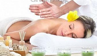 Лечебен индийски масаж с билкови торбички на цена 15.90 лв. на цяло тяло. Премахнете безсънието, преумората, стреса и напрежението в Beauty Bar.