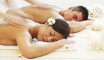 Лечебен източно - индонезийски масаж на цяло тяло + ПОДАРЪК рефлексотерапия на скалп от масажно студио Кинези Плюс!