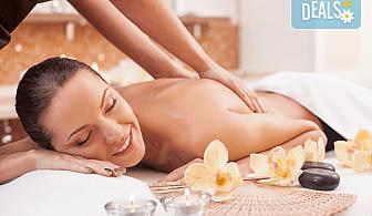 Лечебен масаж на цяло тяло - комбинация от източни и западни масажни техники, в Студио Модерно е да си здрав в Центъра