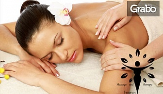 Лечебен масаж на цяло тяло с лавандулово масло, плюс масаж на лице за Нея или ашиацу масаж на гръб и крака за Него