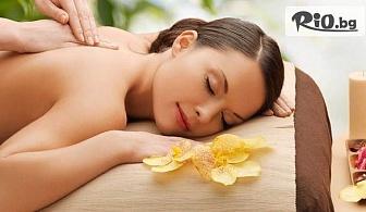 Лечебен масаж на гръб, кръст, ръце, рамене, длани и точков масаж на глава, от СПА център Верея