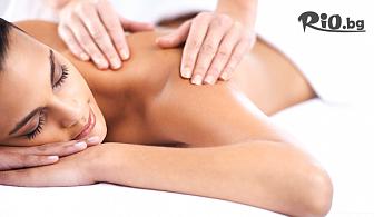 Лечебен масаж на гръб с магнезиево олио с включени вендузи или Класически масаж на цяло тяло + БОНУС масаж на ходила, от Масажно студио Тандем