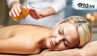 Лечебен масаж на гръб с магнезиово олио с включени вендузи, от Масажно студио Тандем