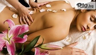 Лечебен масаж на гръб - 40 минути, от Масажно студио Детелина