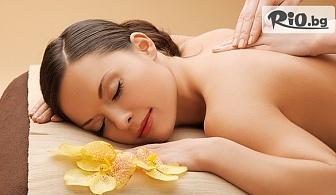 Лечебен масаж на гръб (40 минути), от Масажно студио Детелина
