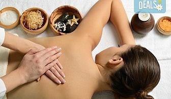 Лечебен масаж на гръб и обработване на ръце с масло от канабис CBD в Салон за красота Вили