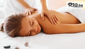 Лечебен масаж на гръб + рефлексотерапия на ходила /40 минути/, от Масажно студио Тандем
