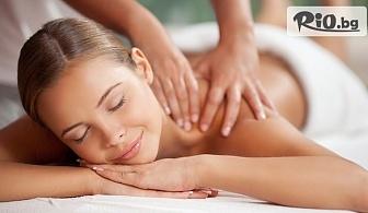 Лечебен масаж на гръб, от Салон за красота Вероника