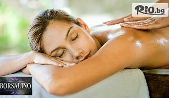 Лечебен масаж на гръб, от Студио за красота Borsalino