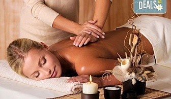 """Лечебен масаж на гръб със загряващо олио """"101 билки"""" и наблягане на проблемна зона в Студио Giro"""