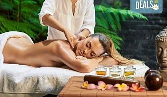 """Лечебен масаж на гръб със загряващо олио """"Билков микс"""" с наблягане на проблемна зона в студио Giro!"""