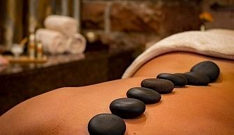 Лечебен масаж с хималайски камъни + престой в солен кът в Nail & Relax Bar, София