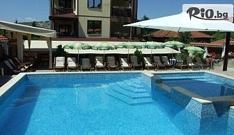 Лечебна почивка в Стрелча до края на Септември! 5 нощувки, закуски, обеди и вечери /по избор/ + СПА с гореща минерална вода и 20 лечебни процедури, от Kъща за гости Митьова къща