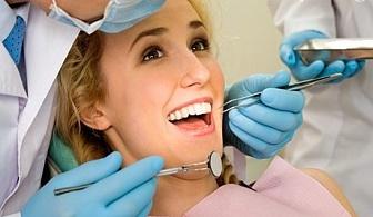 Лечение на зъбен кариес и фотополимерна пломба от висококачествен фотополимер от Стоматологична клиника д-р Георгиев