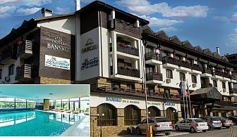 Летен All Inclusive + басейн и СПА в хотел Банско СПА & Холидейз****