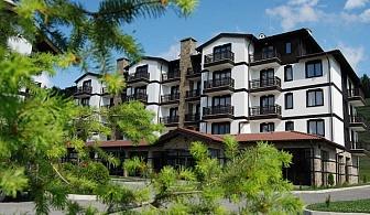 Летен All Inclusive light + минерален басейн и СПА в Хотел 3 Планини, край Банско